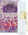 Justin Bieber The Key