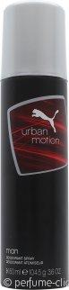 Puma Urban Motion Man Desodorante en Vaporizador 150ml