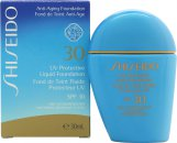 Shiseido Sun Protection Base Líquida 12g - SP07